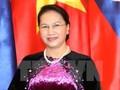 Председатель Нацсобрания Вьетнама начала официальный визит в Казахстан