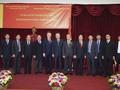 Руководители ФСБ России награждены орденом Дружбы Вьетнама