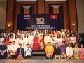 เปิดโครงการแลกเปลี่ยนเยาวชนเวียดนาม-ไทยครั้งที่ 10