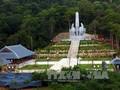 หมู่บ้าน ลาวโค ฐานที่มั่นเพื่อการเคลื่อนไหวปฏิวัติแห่งมิตรภาพพิเศษเวียดนาม-ลาว