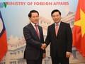 การประชุมทาบทามทางการเมืองรัฐมนตรีต่างประเทศเวียดนาม-ลาวครั้งที่4