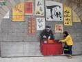 ถนนภาพวาดศิลปะ ฝุ่งฮึง การหวนมองฮานอยในอดีต
