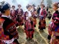 Музыка и народные песни народности Лоло