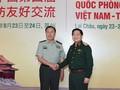 4-я вьетнамо-китайская дружеская встреча в сфере пограничной обороны: строительство мирной границы