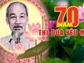 각 지방, Ho Chi Minh주석의 애국 호소의 날 70주년 행사