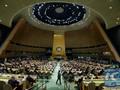 UNO bemüht sich um Durchsetzung der Reform