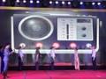 สถานีวิทยุเวียดนามหรือวีโอวีเปิดช่องวีโอวีจราจรแม่โขง FM90 MHz