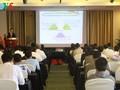 ฟอรั่มการค้าและการลงทุนเวียดนาม-กัมพูชาปี 2017