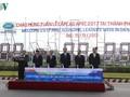 岘港为2017年APEC领导人会议周做好准备