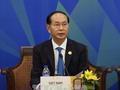 陈大光在2017年APEC领导人同ABAC代表对话会上发表重要讲话