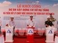 Lancement du projet de pré-décontamination de l'aéroport de Bien Hoa