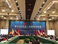 В Китае прошло 23-е консультативное совещание должностных лиц АСЕАН и Китая