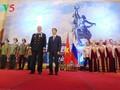 Празднование Дня России в Ханое