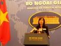 Деятельность Вьетнама по разведке и добыче нефти и газа проводится на акваториях страны