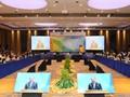 Нгуен Суан Фук принял участие в конференции министров по вопросам малого и среднего бизнеса