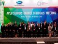 Конференция министров финансов АТЭС 2017 намечена на 19-21 октября