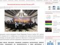 Журнал «Международная жизнь»: Вьетнамский вектор политики России в АТР