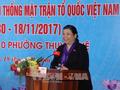 Во Вьетнаме отмечается праздник всенародной солидарности