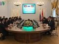 Завершился рабочий визит делегации Компартии Вьетнама в Россию