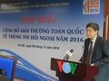 Conférence de presse sur le prix national de l'information pour l'étranger