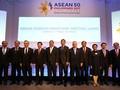 La conférence des hauts officiels de l'ASEAN aux Philippines