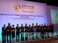 Conférence des hauts officiels du Forum régional de l'ASEAN (ARF)