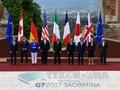 Sommet du G7: publication d'un communiqué commun