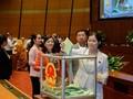 Election ce jeudi des dirigeants de l'Assemblée nationale, 14ème législature