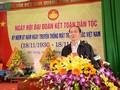 ប្រធានរដ្ឋលោក Tran Dai Quang អញ្ជើញចូលរួមមហាស្រពមហាសាមគ្គីជាតិនៅខេត្ត Bac Giang