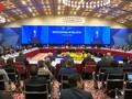 阮春福出席亚太经合组织贸易部长会议开幕式
