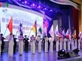 2017年第5次越南国际合唱比赛将在会安市举行