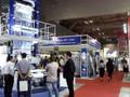 2017年越南国际橡塑工业展在胡志明市举行