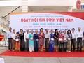 越南家庭日:表彰100个优秀幸福文化家庭