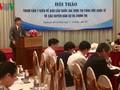 越南保障公民权利和政治权利