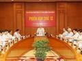 反腐败是越南全党全民的决心