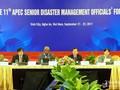 亚太经合组织第11届灾害管理高官会闭幕