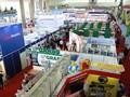 2017年越南国际贸易博览会开幕