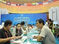 越南备受中国投资商关注