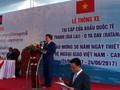 พิธีเปิดถนนที่เชื่อมระหว่างด่านชายแดนเหลแทงของเวียดนามกับด่านชายแดน Oyadav ของกัมพูชา