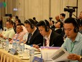"""第九次东海问题国际学术研讨会闭幕:面向建设""""智慧""""海域"""