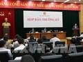 越南工贸部继续减少经营条件
