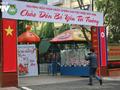 越朝友谊幼儿园——越南和朝鲜关系的象征