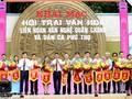 富寿省为接待参加2019年雄王祭祖日的游客做好准备