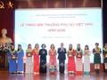 Des femmes vietnamiennes à l'honneur