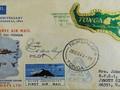 Des timbrés du timbre…