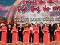 Le festival de la culture traditionnelle vietnamienne