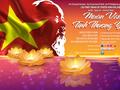 Triplex audiovisuel en l'honneur du Président Hô Chi Minh