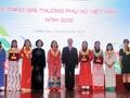 Премия «Женщина Вьетнама 2018 года» - признание заслуг, таланта и творчества вьетнамских женщин