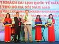 Ханой реализует различные проекты развития туризма в 2019 г.