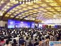 Vietnam menargetkan peningkatan dan pergeseran yang lebih tinggi dalam rantai konektivitas global